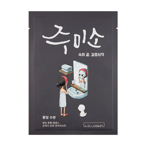 Helloskin - Jumiso Water Splash Mask