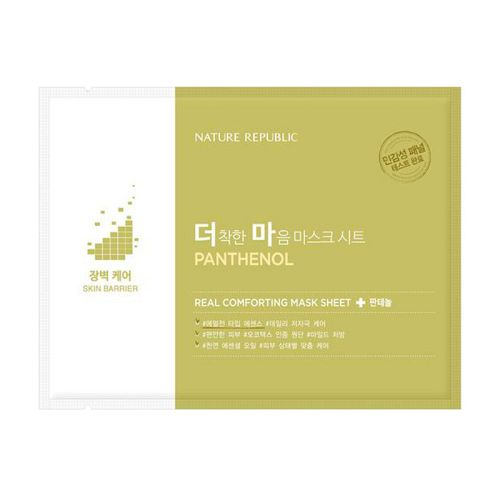 Nature Republic - Real Comforting Mask Sheet - Panthenol